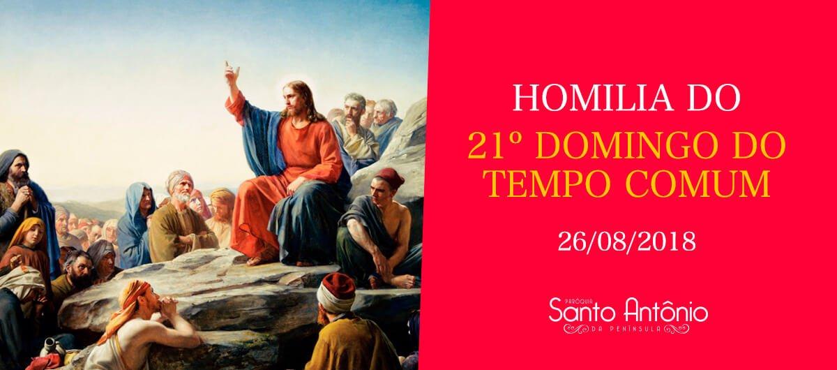 Homilia do 21º Domingo Comum - Pe. Marciano